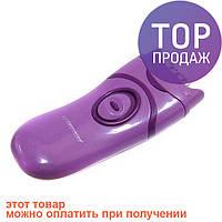 Эпилятор Esperanza Copacabana EBD002V / Прибор для ухода за кожей