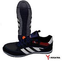 Мужские синие кроссовки бело-красные вставки