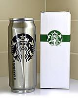 Термокружка Starbucks термос 450 ml герметичный Старбакс ,бутылка с поилкой