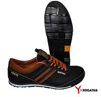 Мужские кожаные  кроссовки черные с коричневыми вставками