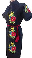 """Жіноче вишите плаття """"Жасмі"""" (Женское вышитое платье """"Жасми"""") PT-0036"""