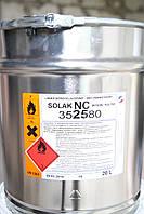 Нитроцелюлозный лак SOPUR SOLAK NC 352520 20 л.