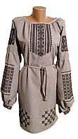 """Жіноче вишите плаття """"Керал"""" (Женское вышитое платье """"Керал"""") PN-0037"""