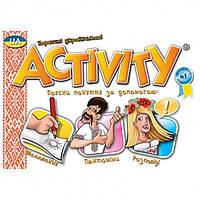 Настольная игра Активити (Activity) Українська версія. Оригинал Piatnik Австрия