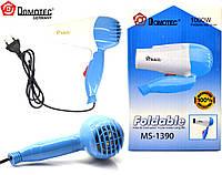 Фен дорожный  1000W для волос Domotec MS1390 Складной,2 скорости