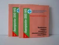 Ампролин-300 WS 1 г кокцидиостатик для ветеринарии