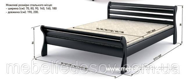 Кровать деревянная верона мебигранд