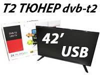 "Телевизор Handel 42"" Т2 тюнер,HD Ready,dvb-t2"
