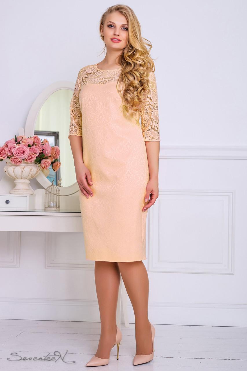 460ba2e0b83c40f Нарядное платье из жаккарда, с гипюром, лето-весна, персиковое, размер 50