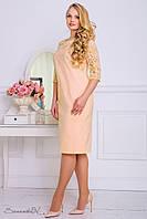 Платье женское нарядное большого размера персиковое жаккард
