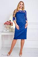 Нарядное платье из жаккарда, с гипюром, лето-весна, электрик, размер 50, 52, 54, 56