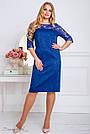 Ошатне синє плаття з гіпюром, розміри від 50 до 56, жаккард, фото 2