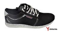 Мужские нубуковые кроссовки, черные, с черно-белой резинкой сбоку