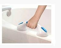 Ручка для ванной на вакуумных присосках v