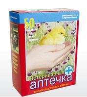 Вет. аптечка для цыплят №1 (на 50 гол.)