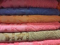 Полотенце банное 150х90