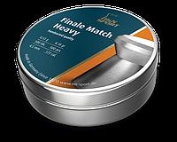 Пули пневматические H&N Finale Match Heavy 0,53 гр (500 шт)