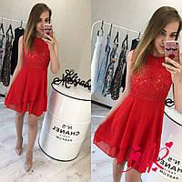 f2b0cd21def Женское платье с шифоновой юбкой в Украине. Сравнить цены