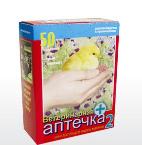 Ветаптечка для цыплят №2 (на 50 голов)