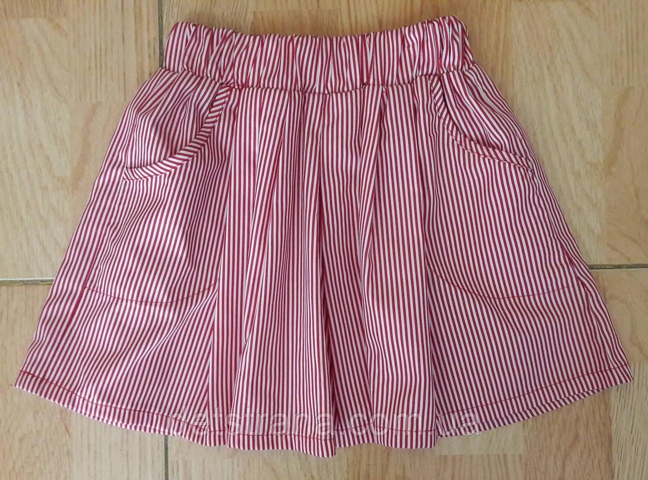 Детская юбка с карманами для девочки