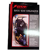 Органайзер для автомобильного сиденья Estcar
