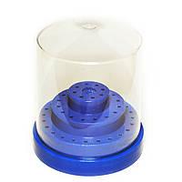 Подставка для 48 насадок круглая синяя