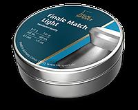 Пули пневматические H&N Finale Match Light 0,51 гр (500 шт)