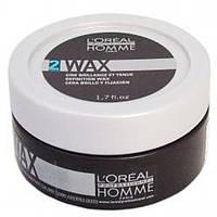 Воск моделирующий для волос мужской HOMME WAX 50 мл