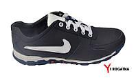 Мужские кроссовки с еврокожи, синие с белыми вставками