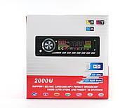 Автомагнитола MP3 2000