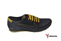 """Мужские кожаные кроссовки,""""NIKE"""", сине-желтые"""
