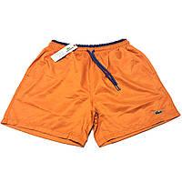 Шорты плавки Lacoste оранжевые