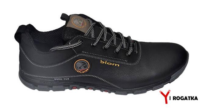 Мужские кожаные кроссовки, черные, прошитые