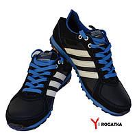 Мужские кроссовки синие, кожа + нубук