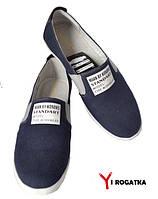 Мужские джинсовые кеды KONORS синие, кожаная подкладка