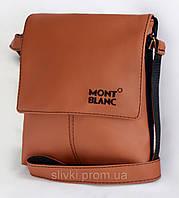 """Мужская сумка """"Mont Blanc"""" А 08 коричневая"""