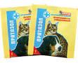 Пратазол 1 таб. препарат від глистів для собак і кішок