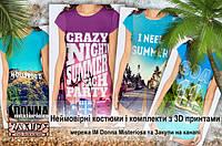 Літні і пляжні туніки з 3D принтами!