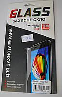 Защитное стекло Fiber Tempered Glass for SAMSUNG A720 Galaxy A7 (2017) White, F2121