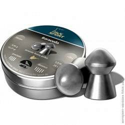 Пули пневматические H&N Baracuda 0,69 гр (200 шт)