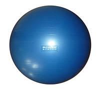 Мяч гимнастический POWER SYSTEM PS - 4018 85cm 150.0, Китай, Blue