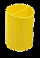 Стакан для ручек круглий на два відділення, жовтий