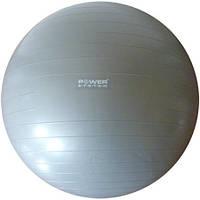 Мяч гимнастический POWER SYSTEM PS - 4012 65cm 150.0, Power system, Grey