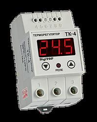 Одноканальный терморегулятор с датчиком TK-4 DIN-рейка DigiTOP