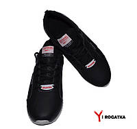 Мужские кожаные кроссовки SPLINTER, черные сбоку форма в виде зигзага