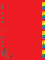 Індекс-розділювач цифровий А4, 31 поз., кольоровий