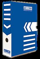Бокс для архівації документів 80мм, синій