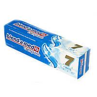 Зубная Паста Blend-A-Med Complete 7 White 100 Мл (Код:0985) Состояние: НОВОЕ
