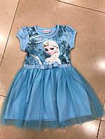 Очень Красивое для Девочки Frozen Голубое Рост 104-134 см