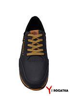 Мужские кожаные кроссовки, синие, светлый шнурок, кожаные нашивки